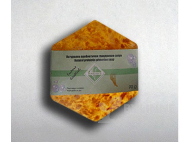 MARIAH´S FACE NETTE – glycerinové mydlo s obsahom LB